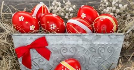 Априлска ваканция и Великденски празници 01.04-15.04.15