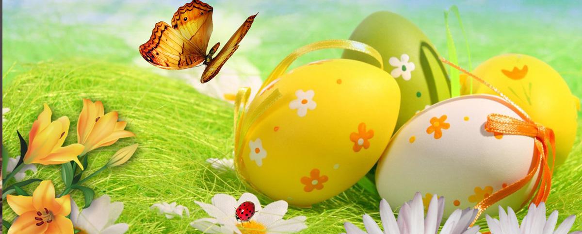 Великденски Празници!