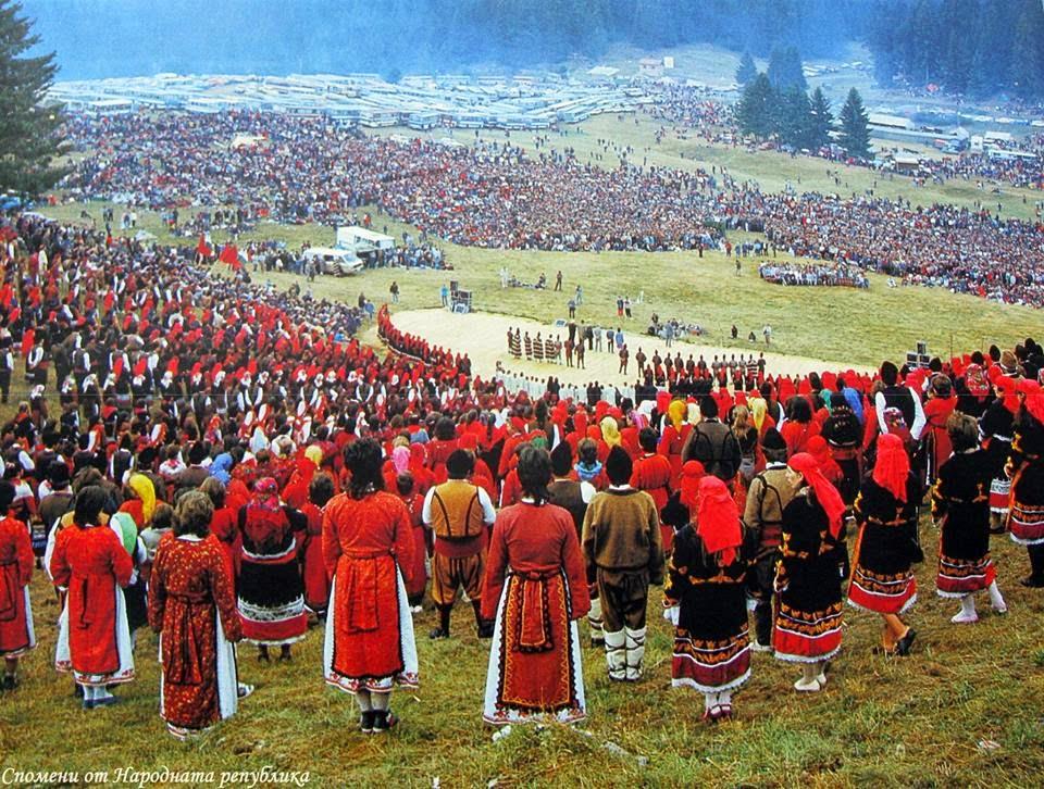 Национален фолклорен събор Рожен 2015